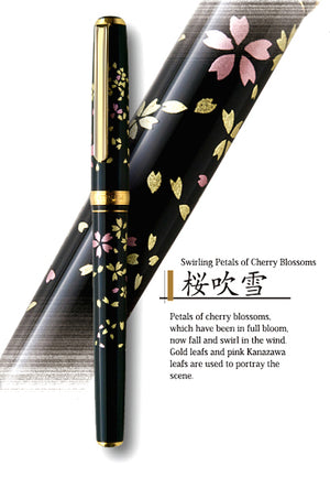 Platinum Classic Maki-E Kanazawa Leaf Fountain Pen - Cherry Blossoms