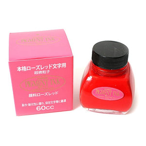 Platinum Pigment Ink - Rose Red