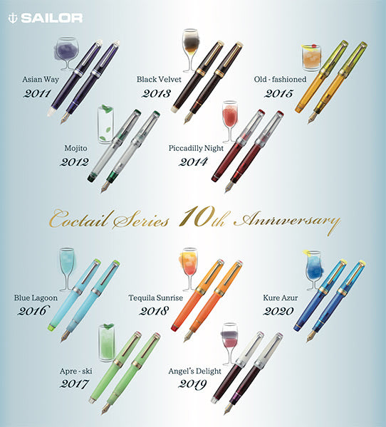 Sailor Cocktail Series 10th Anniversary set (Pre-Order)