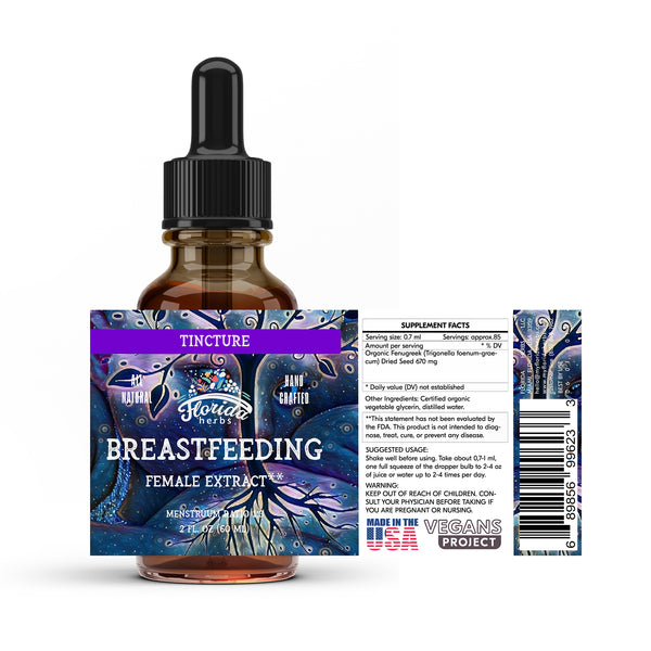 Breastfeeding Tincture, Breastfeeding Female Extract (Fenugreek, Trigonella foenum-graecum)