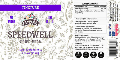 Speedwell Tincture, Organic Speedwell Extract (Veronica officinalis) Dried Herb