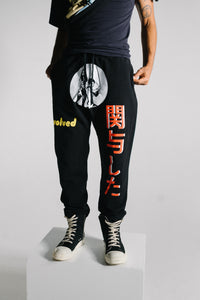 Sex & Fury Sweatpant