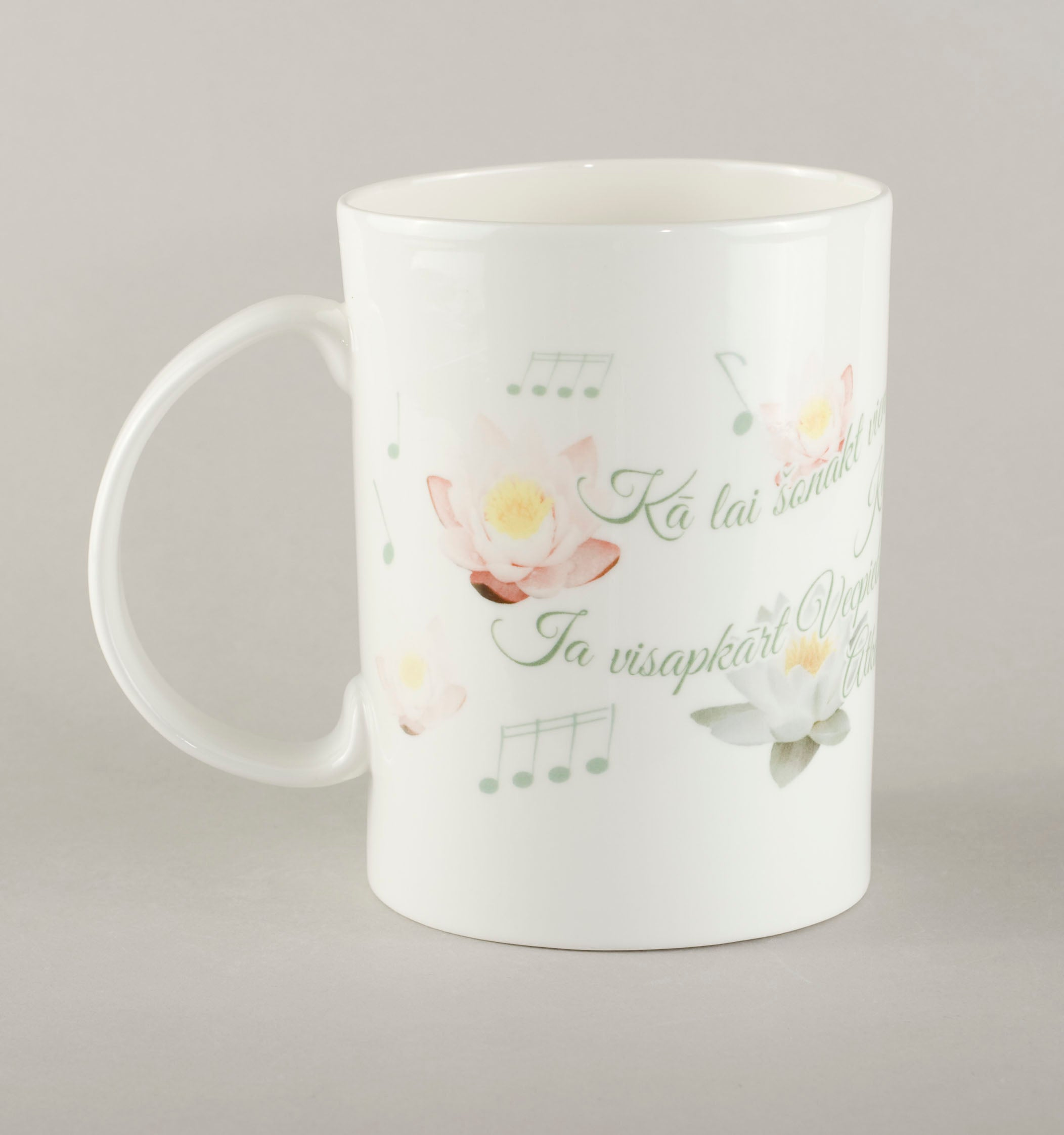 Waterlilly Song. Large Mug