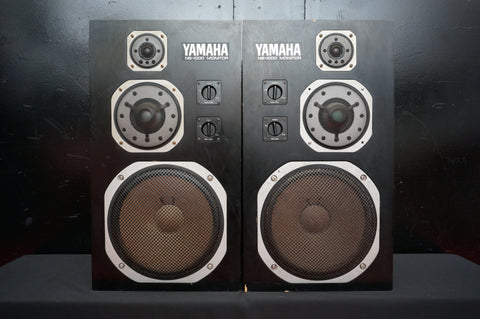 Yamaha NS-1000M High Quality Monitor Speaker System Matched Pair - SN: 20784 L&R