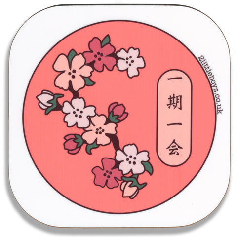 Make Each Day Count Japanese Cherry Blossom Coaster
