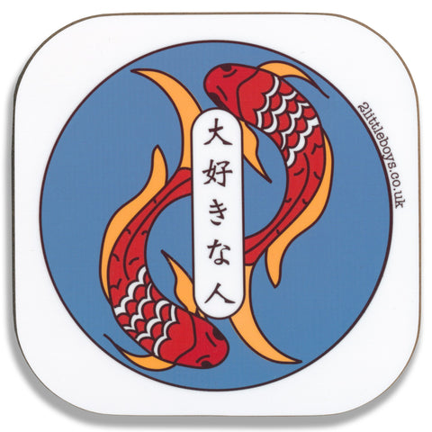 Beloved Person Japanese Koi Coaster