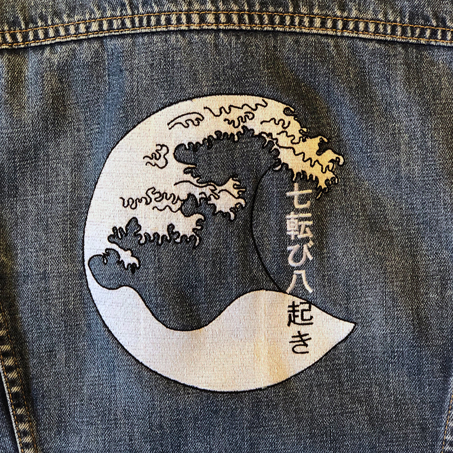 Never Give Up - Fully Embroidered Japanese Motto with Great Wave - Vintage Levi's Denim Jacket