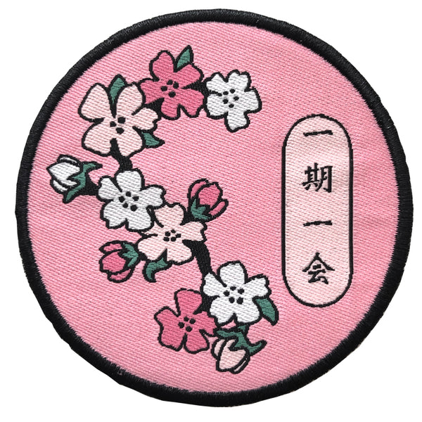 Make Each Day Count - Japanese Motto - Woven Patch