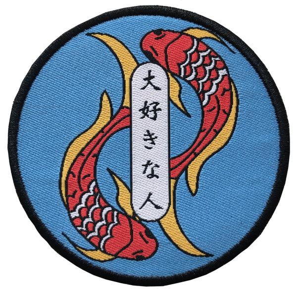 Beloved Person - Japanese Motto - Woven Patch