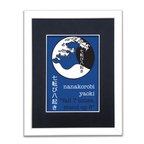 Never Give Up - Japanese Motto - A5 Framed Artwork