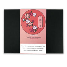 Make Each Day Count - Japanese Motto - Personalised Gift Box