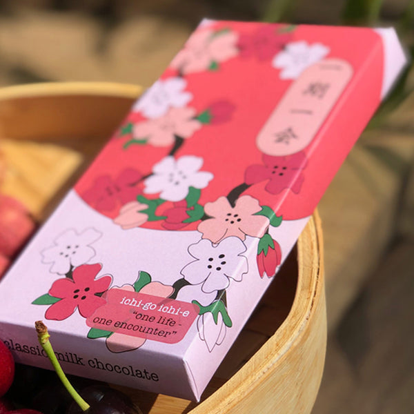 Make Each Day Count - Japanese Motto - Dark Chocolate Bar