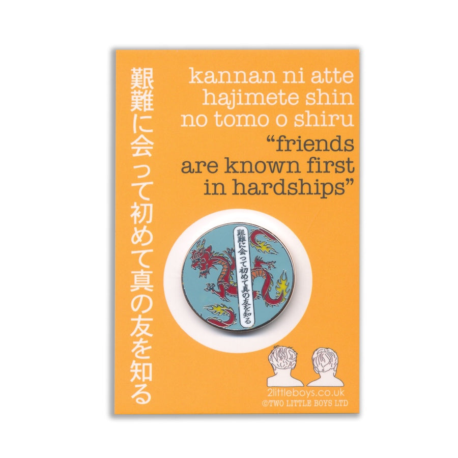 Friends Are Known First In Hardships - Japanese Motto - Enamel Pin