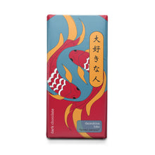 Beloved Person - Japanese Motto - Dark Chocolate Bar