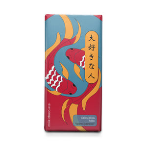 Beloved Person - Japanese Motto - Milk Chocolate Bar