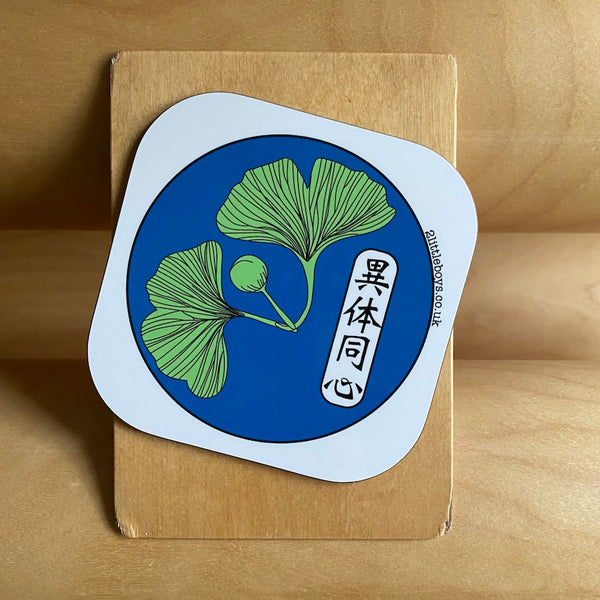 Different Bodies, Same Heart - Japanese Motto - Coaster