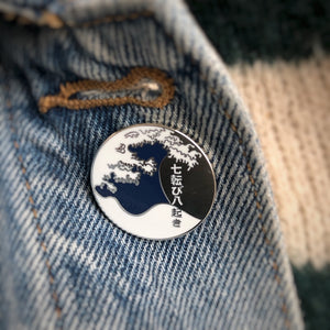 Japanese Great Wave - Enamel Pin