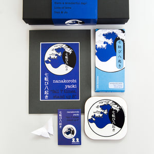 Never Give Up - Japanese Motto - Personalised Gift Box
