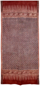 Indonesian Batik Shoulder Cloth