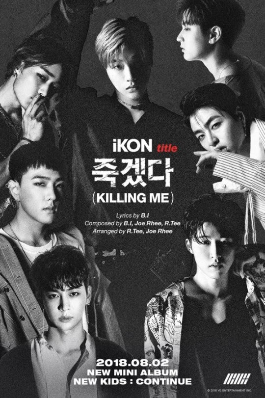 "iKON Releases the MV Teaser of ""Killing Me"""