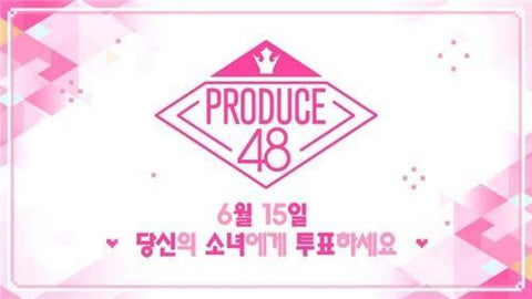 """Produce 48"" Is Reportedly Restricting Their Voting to Only Korea"