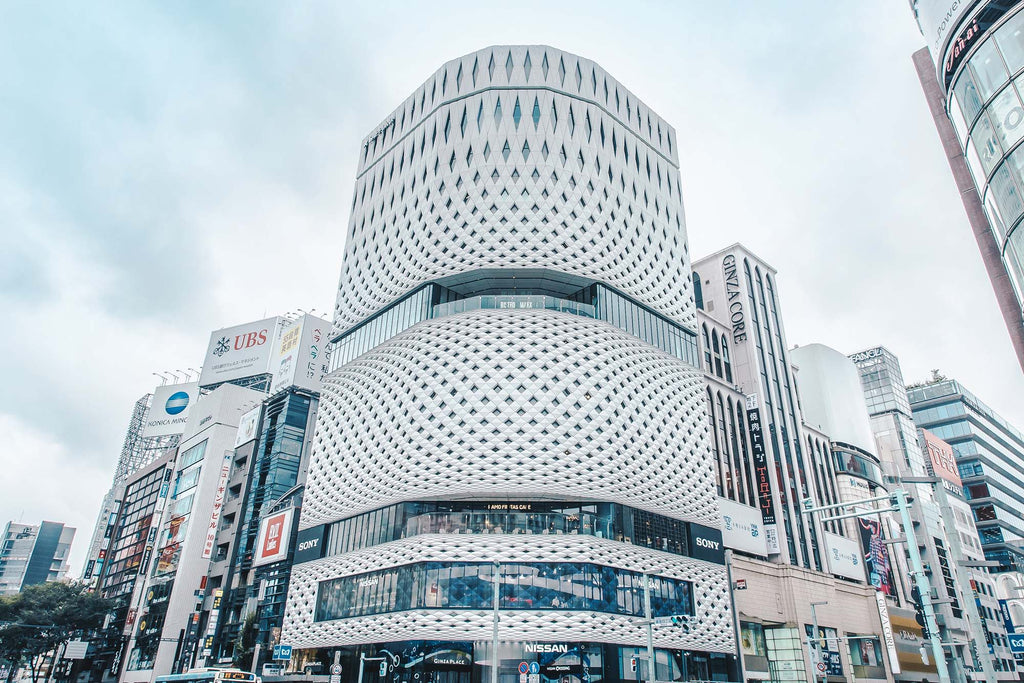5 Of Ginza's Most Compelling Architecture