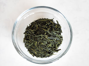 Little Echidna Home Specialty Tea - Australian Green Tea
