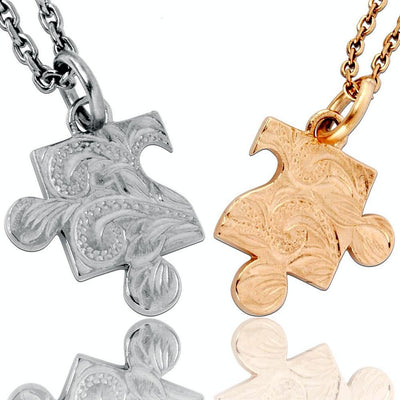 Nīnaū Puzzle Pendants Bundle