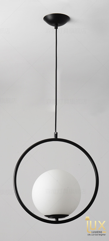 Sfëra - Globe Pendant Light