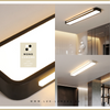 Singapore's Fully Online Lighting Gallery. Monochromatic LED Ceiling Lights, Ultra Modern, Ultra Slim & High Quality. Free Delivery + 6 Months Warranty on all LED Ceiling Lights