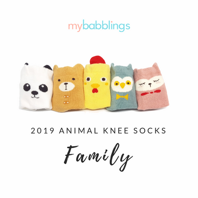 New Animal Knee High Socks with Ears-Baby Socks-My Babblings-Baby Size-Honey Bear-My Babblings™