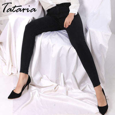 Skinny Stretch Jeans for  Women