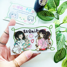 Spirited Away Pin Set Collaboration w/ Uyeon.Co