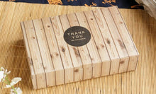 Wood Grain Paper Box