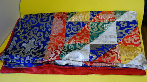 Medium Brocade Altar Cloth