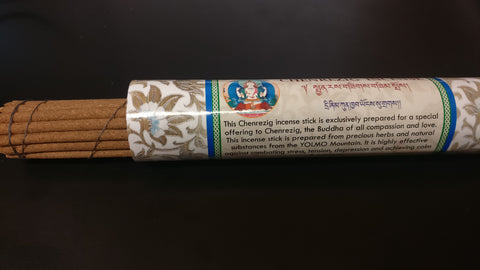 Large Chenrezig Incense