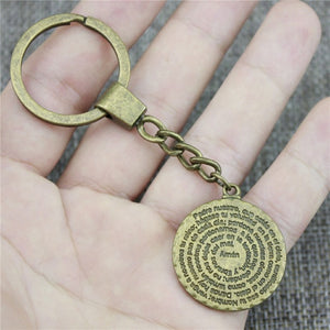 Antique keychain for a daily reminder!