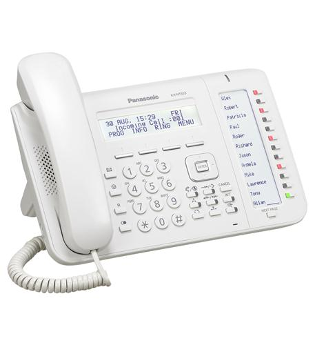 KX-NT553 White 3-Line Backlit LCD IP Phone with 24 Buttons