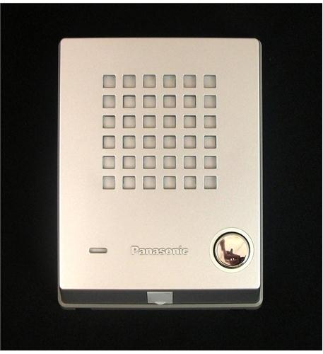 KX-T7765 White Door Phone with Solar-Powered Luminous Button