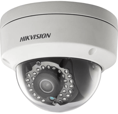 CI212 Hikvision DS-2CD2142FWD-IW2 4MP WDR Dome IPC 2.8mm