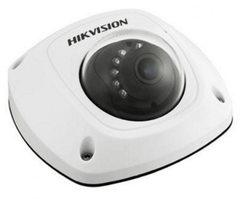 CI201 Hikvision DS-2CD2542FWD-IS 4MP WDR Mini Dome IPC 2.8mm
