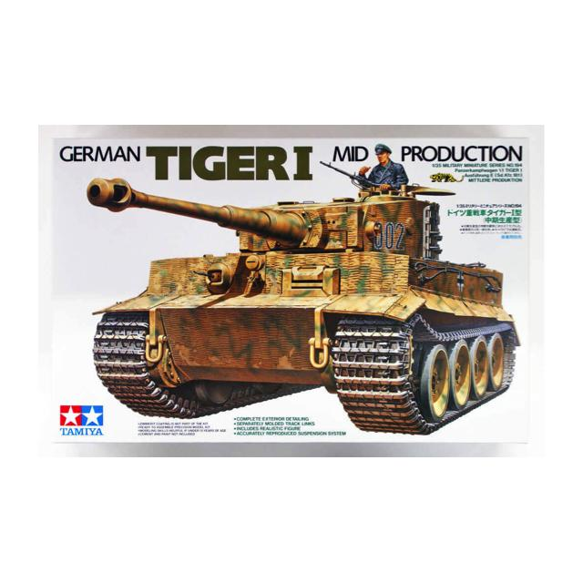 Tamiya German Tiger I Mid Production Art Materials