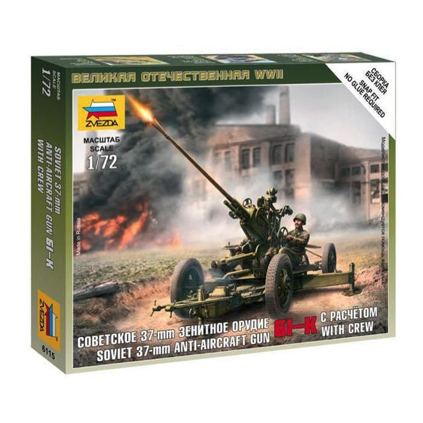 Zvezda 6115 Soviet 37Mm Anti Aircraft Gun 1:72 Art Materials