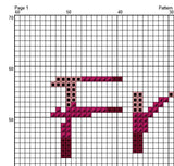 Friday Is My Second Favorite F Word Cross Stitch Pattern. PDF Pattern.