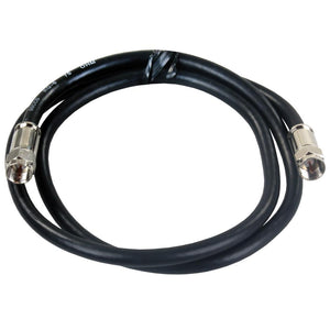 3' RG6 EXTERIOR HD/SATELLITE CABLE