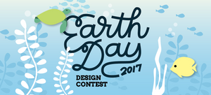 Earth Day Design Contest: Announcing the 2017 Winners