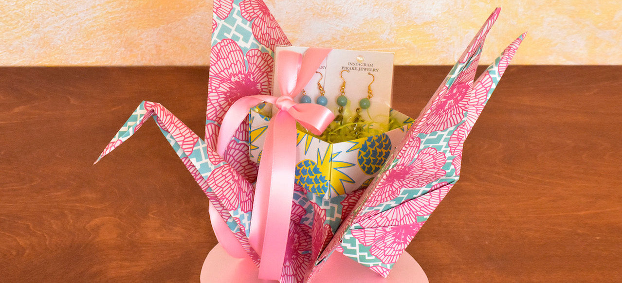 Pin by Khereia Hussain on How to | Paper boat, Make a paper boat, Origami  boat instructions | 582x1278