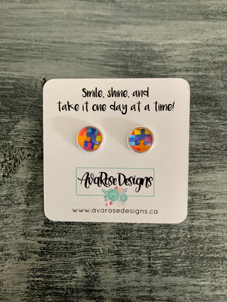 8mm Puzzle (Silver Stud)