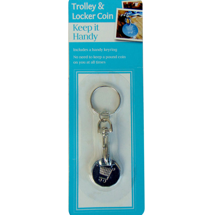 DISC Shopping Trolley Token - Includes Keyring
