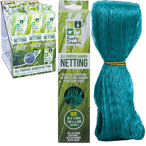 Garden Netting - 19 1/2ft
